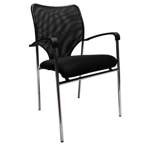 Konferenční židle UMUT síťovina / plast / kov Kondela Černá